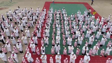 刘固中心幼儿园亲子运动会