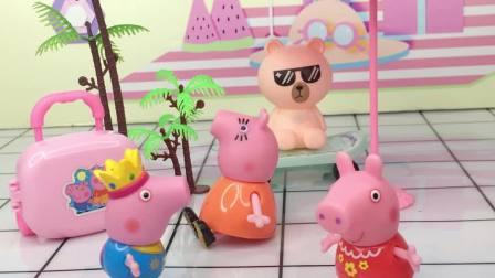 乔治佩奇和猪妈妈出去玩