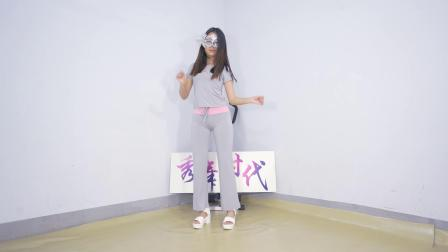 秀舞时代 小月 Britney Spears 舞蹈 7