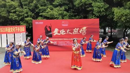 """五通桥""""文化大赶场""""花溪艺术团舞蹈:心上的罗加"""