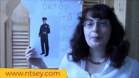 俄语中的职业,学习常用俄语句型