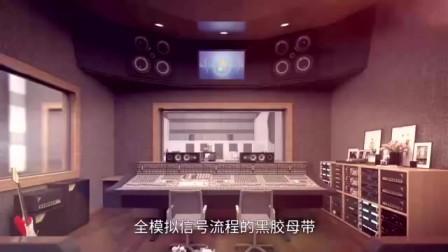 北京国际音乐产业大会开幕式