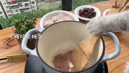 猫王6⃣️