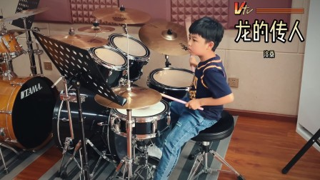 【架子鼓】《龙的传人》洛桑 小鼓手