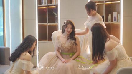 2021年5月1日·大世界婚礼·Renzhong&Houlinchu婚礼快剪·【Seven·z】出品