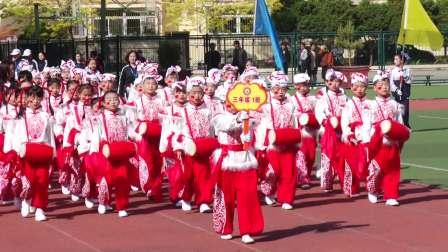 延安市宝塔区第一小学阳光体育节全程实录