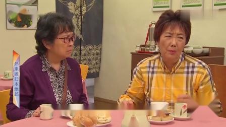 2021-05-01外来媳妇本地郎:惠民关乎你我他(上下)