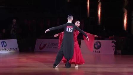 "2019WDSF""永业杯""世界大奖赛标准舞总决赛(上)_20191208"
