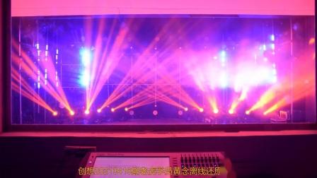 创想秀泰灯光技术培训(20210416学员黄念)作品