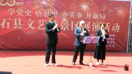 山西灵石文艺进景区红歌联奏《没有共产党就没有新中国》灯