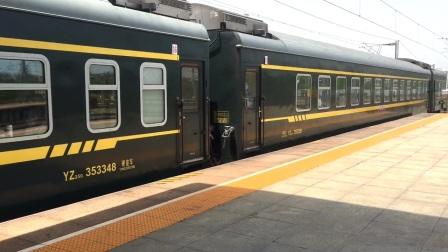 K392次芜湖站发车
