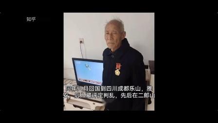 介绍小史店彭楼村老战士彭万海事迹。