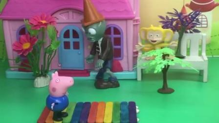 乔治在唱歌玩耍,僵尸来找猪爸爸猪妈妈,结果敲错了门