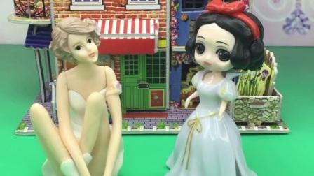 白雪帮助仙女解除封印,仙女可以实现白雪的愿望