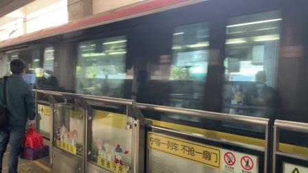 上海地铁三号线[1]