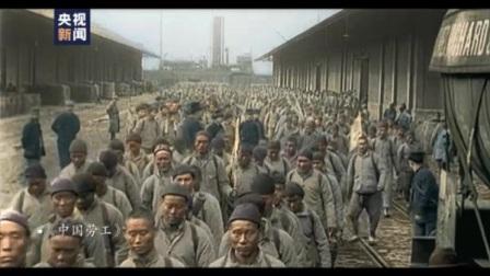 1919年年5月4日五四运动爆发