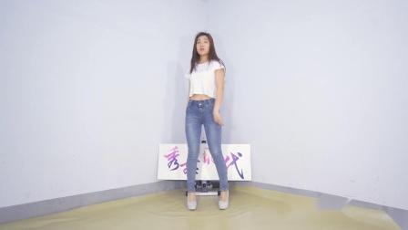秀舞时代 小羽 孟佳 给我乖 舞蹈 4