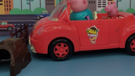 猪爸爸送佩奇去上学,结果路口被封住了