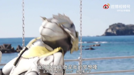 【FSD】[假面骑士圣刃saber][超战斗DVD][集结!英雄们!!爆诞!DragonTV君][试看版]