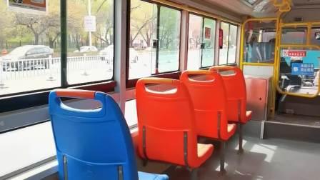 试坐从市民服务中心到市民服务中心的406环路公交车