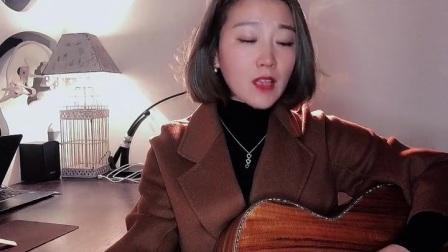 爱你不需要理由,朱丽叶吉他弹唱