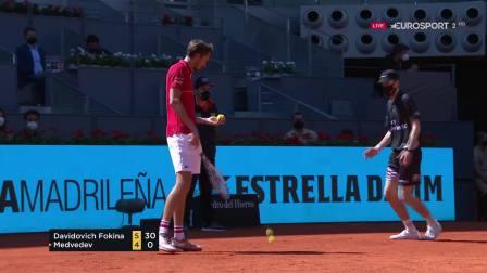 【哇哈体育】ATP 1000 馬德里公開賽2021梅德韋傑夫vs福基納