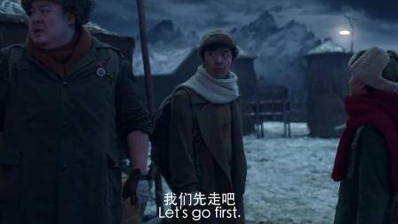 电影:摸金玦之守护人 (4)