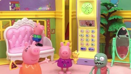 佩奇和猪妈妈吵起来了,谁才过分呢