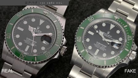 真假手表鉴别6:正品对比VS厂劳力士黑、绿水鬼126610