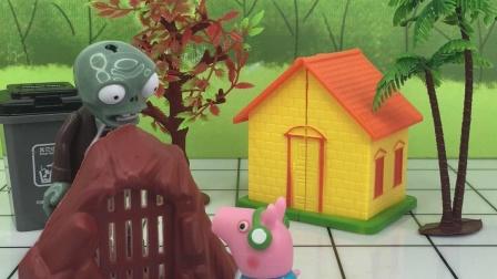 僵尸欺骗乔治帮助自己,熊二拆穿了僵尸