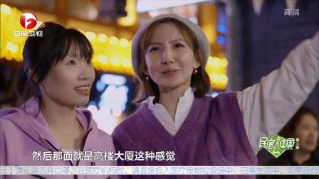 夜晚重庆建筑壮观而梦幻,传统与现代完美碰撞 民宿里的中国 20210425