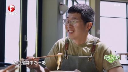 理工男转行做民宿,巴谷宿集绝美如仙境 民宿里的中国 20210425