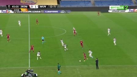 【哇哈体育】2020-2021年歐聯半決賽  羅馬vs曼聯