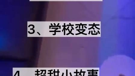 玩泥讲故事a
