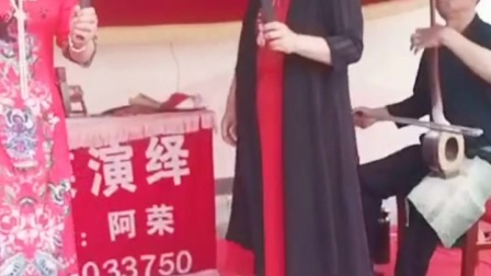 河南坠子,少侠包公,演唱,姜红霞,拍摄,康楚阑,13526151731