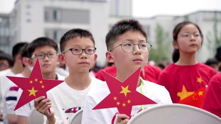 童心向党 青春唱响红歌会-2021娄江实验学校红歌会活动