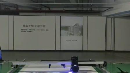 圣皇车位地面打印机彩绘机