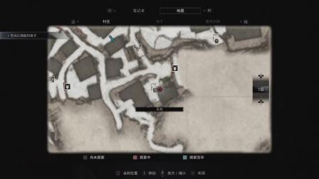 《生化危机8:村庄》实况解说05