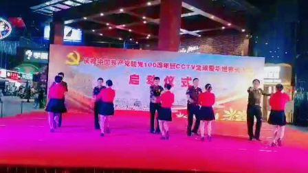 广州红船舞蹈队参演节目集体双人舞《今天是你的生日,我的中国》