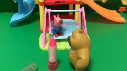 """益智玩具:熊二真是个""""贪吃鬼"""",乔治的糖果都被吃玩了"""