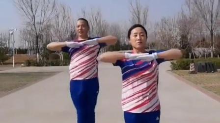 中国梦之队健身操第19套完整版演示