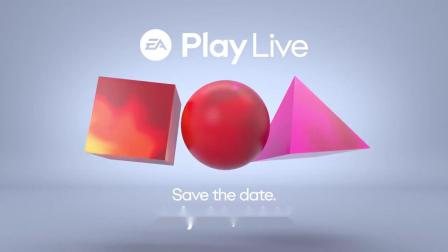 【游侠网】EA Play Live 2021宣传片