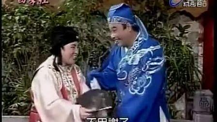 杨丽花歌仔戏  四季红之七品巧县官 03