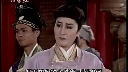 杨丽花歌仔戏  四季红之七品巧县官 07