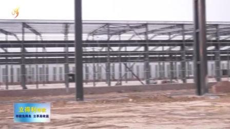 塔尔钢结构—推动涉县建筑行业走向工业化发展