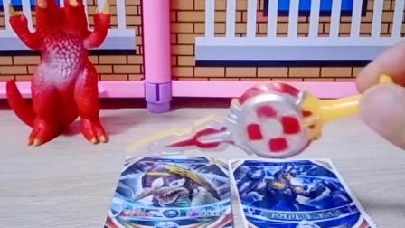奥特曼玩具:拿着奥特曼卡片,去封印怪兽啦