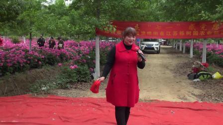 邳州市九凤园演唱团在戴庄镇滕湖村芍药花园演出纪实 2021.5.11