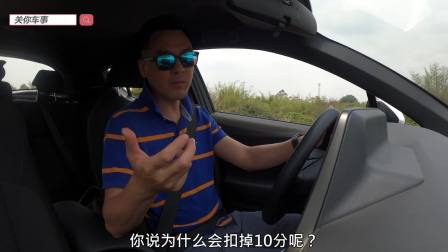 开丰田C-HR EV自驾游,来到这地方,嘉锋表示长见识了