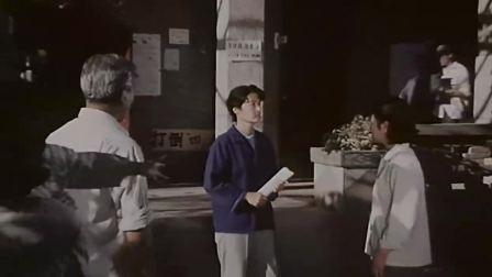 国产老电影-残雪(长春电影制片厂摄制-1980年出品)