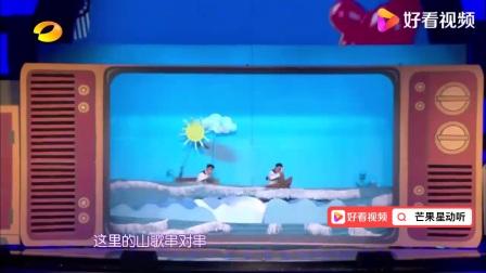 2017湖南卫视春晚超吉变变变